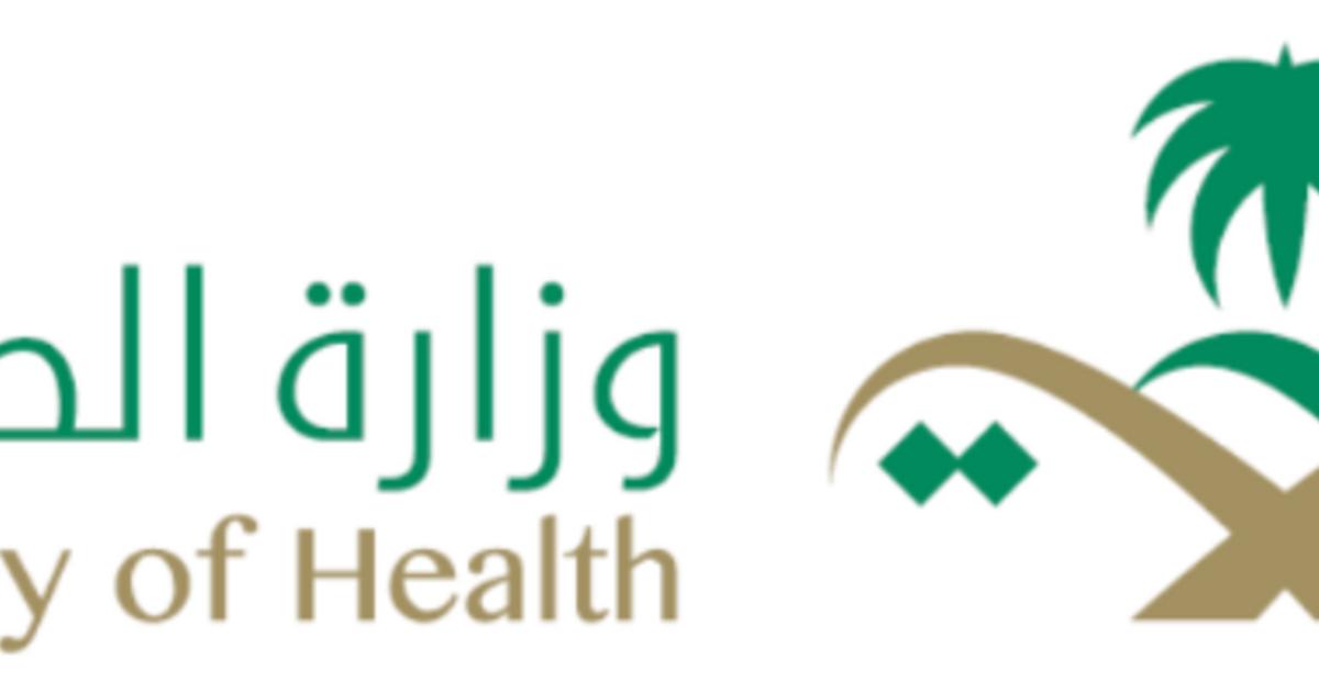 mph  public health saudi arabia  surgeon